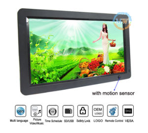 Wall Mount or Desktop Loop Video 15 Inch Digital Photo Frame Rechargeable Battery (MW-1506DPF) pictures & photos