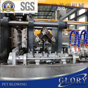 6cavity 2L Pet Bottle Blowing Machine pictures & photos
