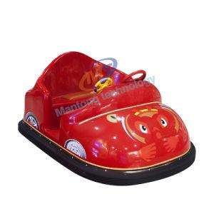 Amusement Park Rides Cheap Kids Mini Bumper Cars for Sale pictures & photos