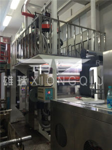 1200mm PP Single Layer Film Blowing Machine pictures & photos