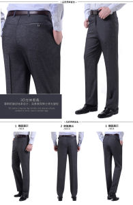 Summer Cheap Pants for Men Long Straight Trousers Men Formal Pants pictures & photos