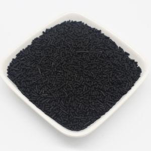 Carbon Molecular Sieve Production High Pure Nitrogen pictures & photos