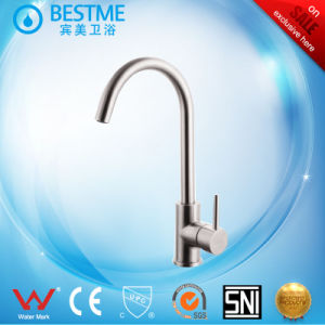 SUS304 Stainless Steel Kitchen Faucet (BMS-2001) pictures & photos