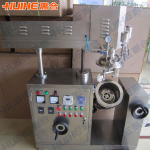 Vacuum Mixing Emulsifier for Sale pictures & photos