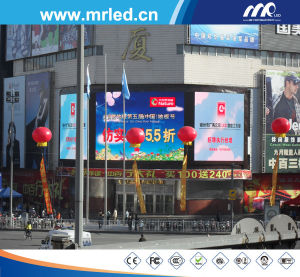 The Best P8mm (Super Flux) Outdoor LED Display Module / Stage LED Display by Shenzhen Mrled (DIP5454) pictures & photos