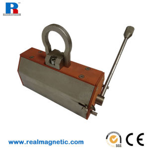 Powerful Lifting Magnet for 500kg