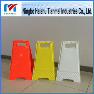 No Parking Warning Sign, Customized Colorful Floor Sign pictures & photos