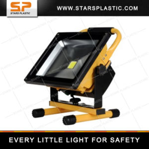 North Light Lamp Rechargeable Flood Light Project Lamp Flood Lamp pictures & photos