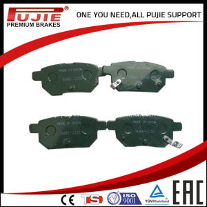 Top Quality Ceramics Brake Parts Car Brake Pad pictures & photos