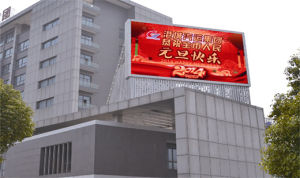 P6 RGB Outdoor LED Display Sign pictures & photos