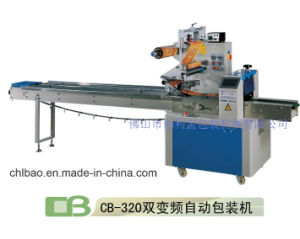 Guaze Mask Packing Machine (CB-320) pictures & photos
