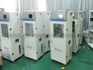 5 Gas Analyzer Nox, Sox, CO2, Co, O2 UV Multi Gas Analyzer pictures & photos