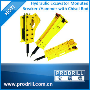 Box Silent Type Hydraulic Breaker for Dh225 7~14ton Excavator pictures & photos