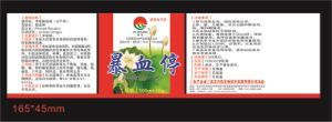 Insecticide Phoxim for Fish, Shrimp and Crab (40%) pictures & photos
