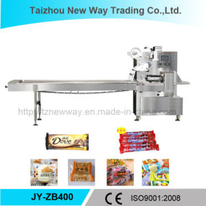 3 Servo Motor Automatic Pillow Packing Machine (JY-ZB400) pictures & photos
