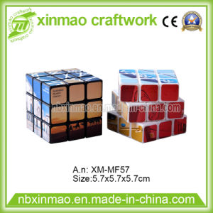 7cm Diamond Shape Magic Cube with Magnetic pictures & photos