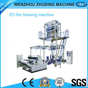 Double-Layer Co-Extrusion Rotary Die Film Extrusion Blowing Machine pictures & photos