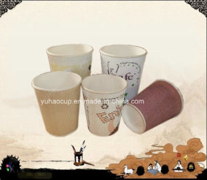 Colorful New Arrival PE Paper Warren Cup pictures & photos