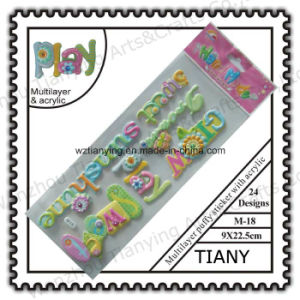 3D Multilayer Puffy Sticker with Acrylic for Kid M18series