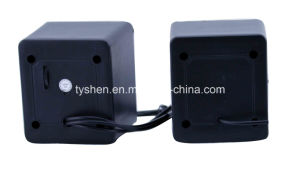 USB Speaker of Cheap Price 1.30USD pictures & photos