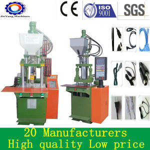 Vertical Plastic Injection Molding Machine of Connect Cable pictures & photos