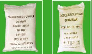 Sop Fertilizer Potassium Sulphate pictures & photos