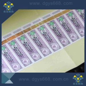 Security Anrti-Fake Hot Stamping Stamp Customized Design pictures & photos
