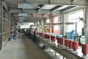 Pressure Tank for Water Pump (YG0.6H50EECSCS) pictures & photos