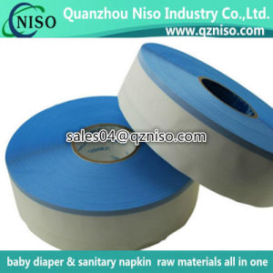 PP Side Tape PP Closure Tape for Diaper Raw Materials pictures & photos