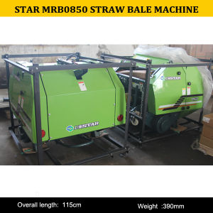 China Best Quality Straw Baling Machine Mrb0850 for Grass pictures & photos