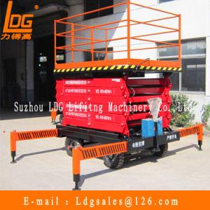 500kg 9meters Moving Scissor Lift (SJY0.5-9)
