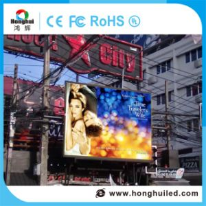 P16 Full Color LED Display Sign for Advertising Lighting pictures & photos