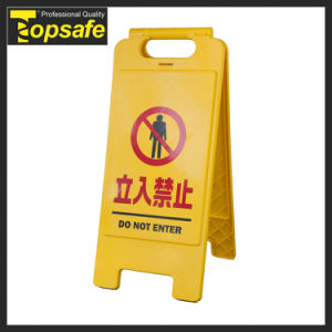 """Double Side Plastic Yellow Board with Text """"Coution Wet Floor"""" pictures & photos"""