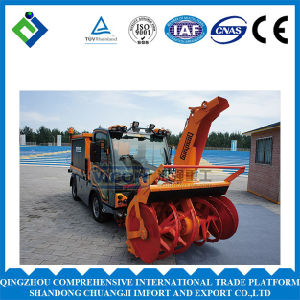 High-Quality Hqpx-P4 Multi-Functional Snow Blower pictures & photos