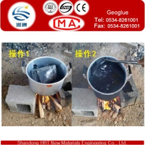 High Bonding glue for HDPE Geomembrane, Ks Hot Melt Adhesive pictures & photos