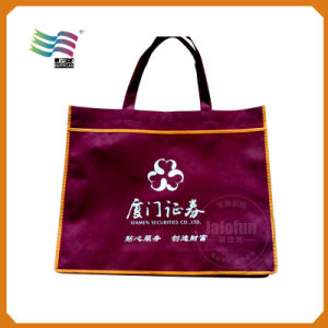 Customized Non Woven Bag, PP Woven Bag for Advertizement/Promotion (HYbag 005) pictures & photos