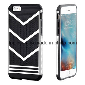 2 in 1 Armor Shock Proof Phone Case for iPhone 6/7 pictures & photos