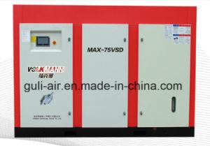 Medical Oil Free Screw Air Compressor