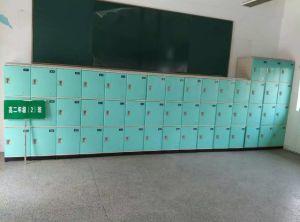 Children School Locker