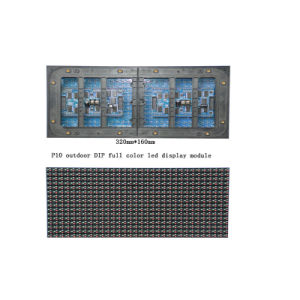 DIP Waterproof Outdoor LED Display Module pictures & photos
