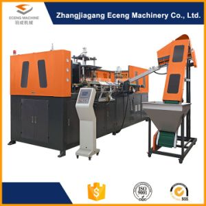 Plastic Bottle Blowing Mold Machinery Price pictures & photos