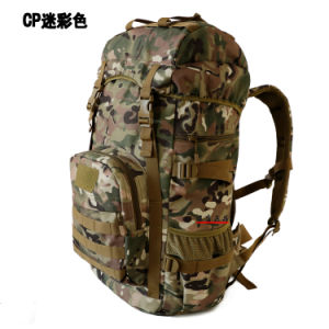 Mother-Son Large Size Urban Popular Military Tactical Water-Proof European Multicam Tactical Hiking Shoulder Camping Backpack pictures & photos
