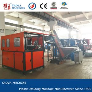 Yaova Plastic Machine Manufacturer of Pet Bottle Blow Moulding Machine pictures & photos