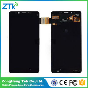 Wholesale Phone LCD Touch Digitizer for Microsoft Lumia 950 Display pictures & photos
