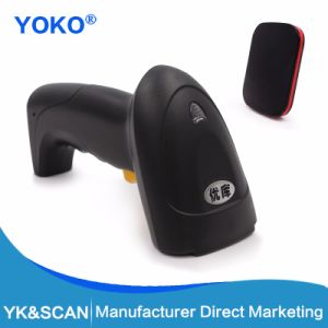 2016 Long Distance Supermarket 1d CCD Wireless Barcode Scanner 2.4G Radio Frequency WiFi Barcode Scanner pictures & photos