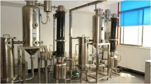 Gamma Aminobutyric Acid Fermentation Ganimalonum GABA CAS 56-12-2 pictures & photos