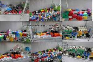 Automatic Pet Plastic PE Bottles Injection Blow Molding Machine pictures & photos