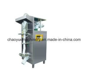 Full-Auto Bag Tea Filling Packing Machine with Ce Certificate pictures & photos