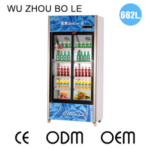 Commercial Cool Sliding Glass Vertical Showcase with Automatic Door