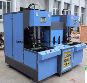 Plastic Bottle Blow Molding Machine Extrusion Moulding Machine pictures & photos